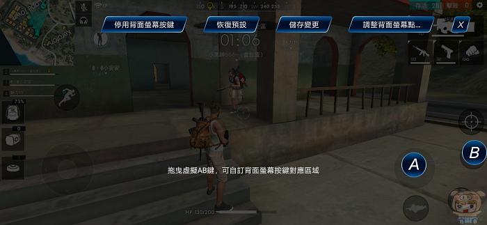 nEO_IMG_Screenshot_20190102_220914.jpg