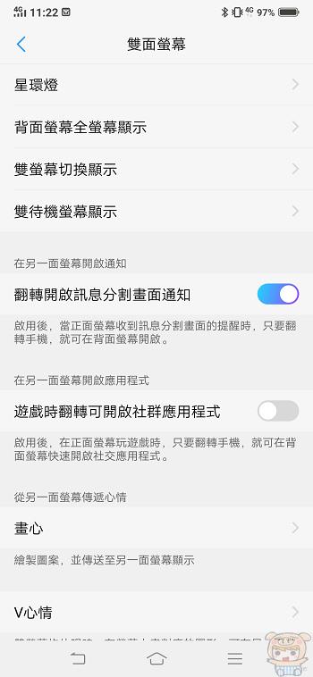 nEO_IMG_Screenshot_20190103_112252.jpg