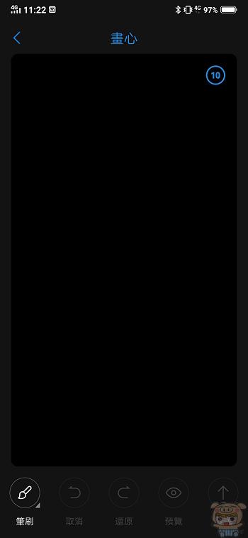 nEO_IMG_Screenshot_20190103_112258.jpg