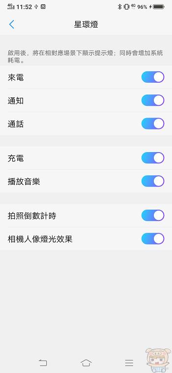nEO_IMG_Screenshot_20190103_115205.jpg