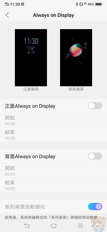 nEO_IMG_Screenshot_20190103_113026.jpg
