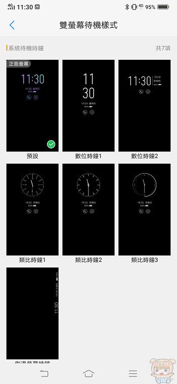 nEO_IMG_Screenshot_20190103_113047.jpg