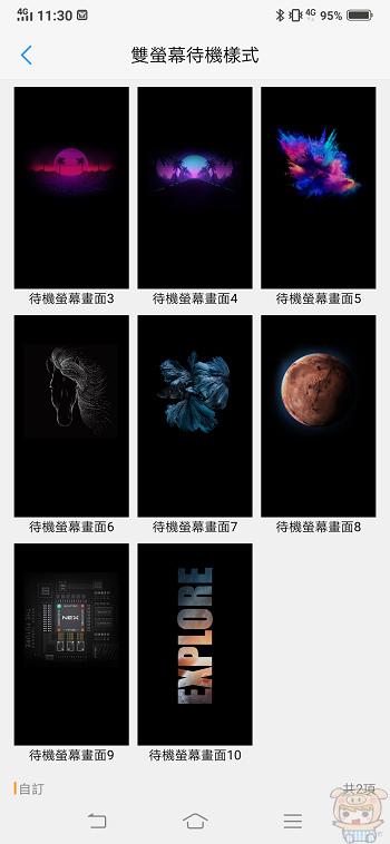 nEO_IMG_Screenshot_20190103_113052.jpg