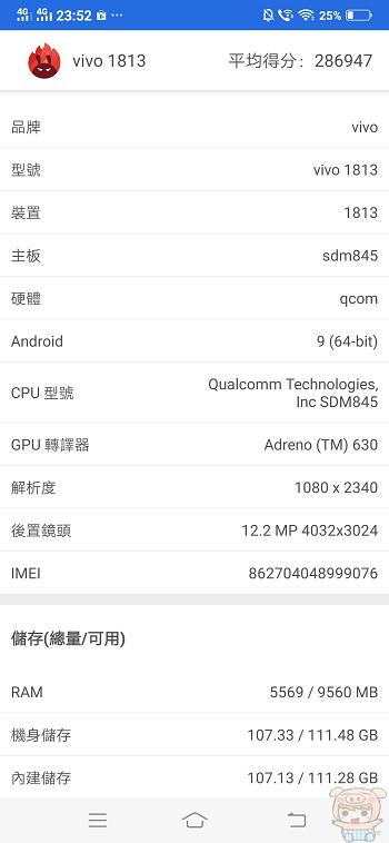 nEO_IMG_Screenshot_20181221_235244.jpg