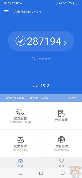 nEO_IMG_Screenshot_20181222_000525.jpg