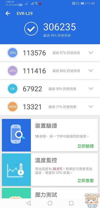 nEO_IMG_Screenshot_20190112_114849_com.antutu.ABenchMark.jpg