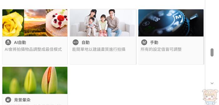 nEO_IMG_Screenshot_20190113-144606.jpg