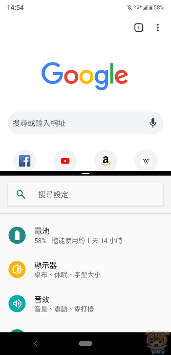 nEO_IMG_Screenshot_20190121-145408.jpg