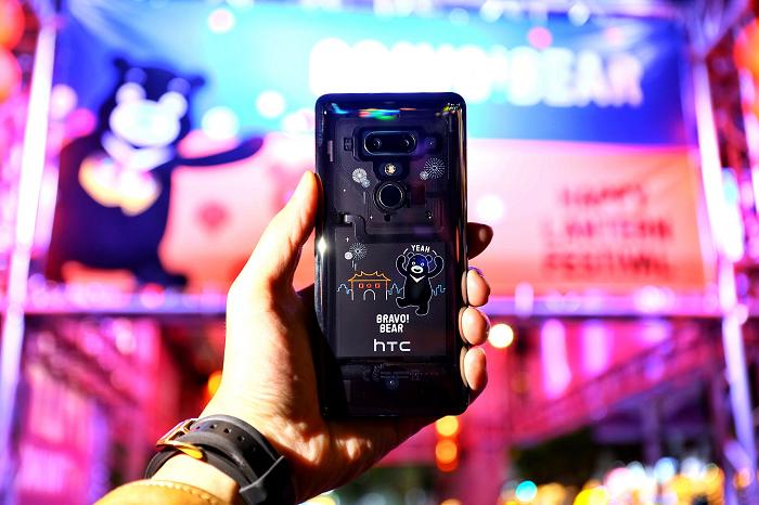 nEO_IMG_HTC新聞照片(HTC U12+ 熊讚城市風格款).jpg
