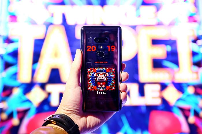nEO_IMG_HTC新聞照片(HTC U12+ TAIPEI TWINKLE款).jpg