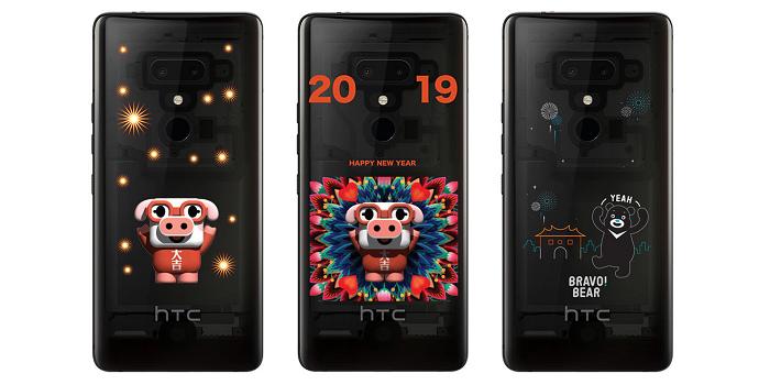 nEO_IMG_HTC新聞照片(產品圖).jpg