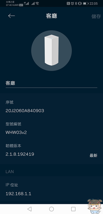 nEO_IMG_Screenshot_20190307_220520_com.cisco.connect.cloud.jpg