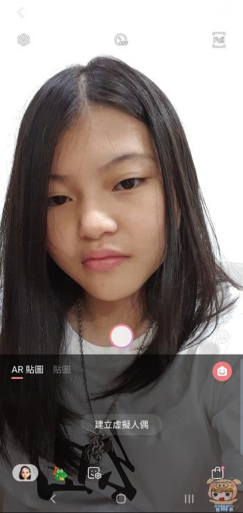 nEO_IMG_Screenshot_20190309-205624_AR Emoji.jpg