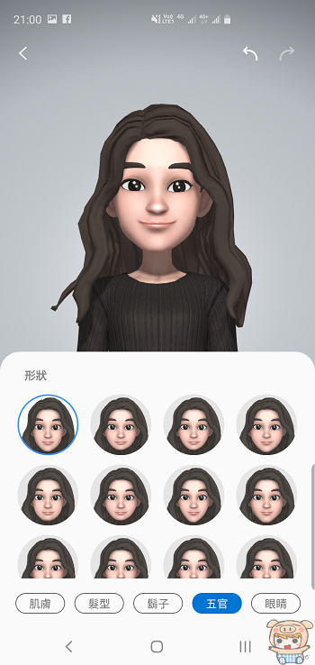 nEO_IMG_Screenshot_20190309-210000_AR Emoji.jpg