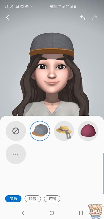 nEO_IMG_Screenshot_20190309-210155_AR Emoji.jpg