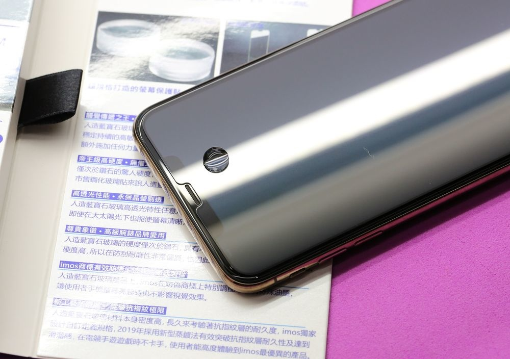 1F4B2343.JPG