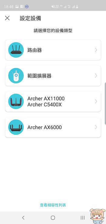 nEO_IMG_Screenshot_20190317-184809_Tether.jpg