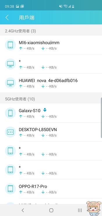 nEO_IMG_Screenshot_20190321-093812_Tether.jpg