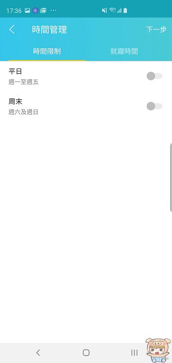 nEO_IMG_Screenshot_20190322-173637_Tether.jpg