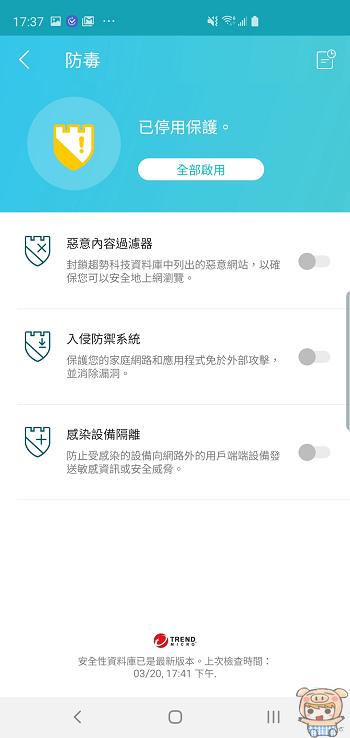 nEO_IMG_Screenshot_20190322-173725_Tether.jpg
