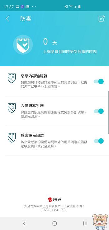 nEO_IMG_Screenshot_20190322-173736_Tether.jpg