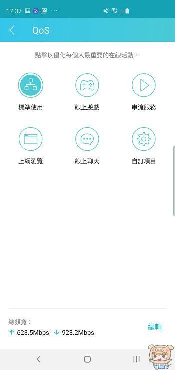 nEO_IMG_Screenshot_20190322-173741_Tether.jpg