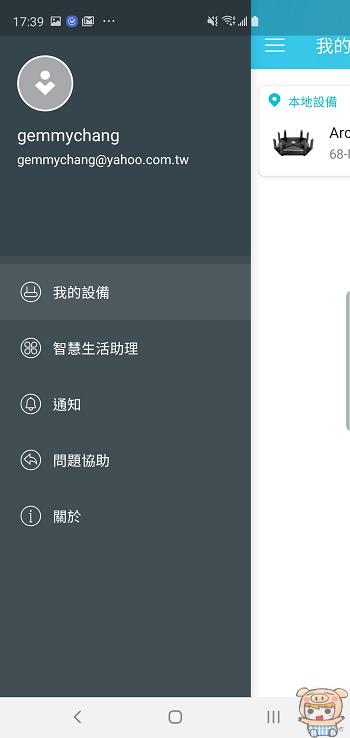 nEO_IMG_Screenshot_20190322-173937_Tether.jpg