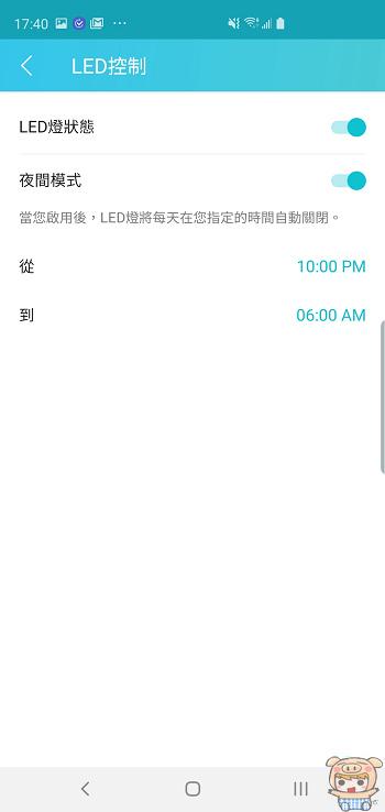 nEO_IMG_Screenshot_20190322-174006_Tether.jpg