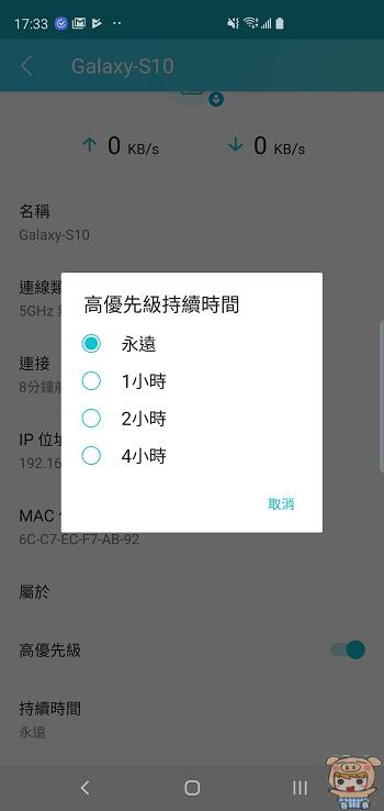 nEO_IMG_Screenshot_20190322-173323_Tether.jpg