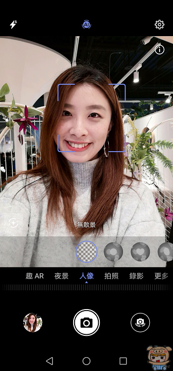 nEO_IMG_Screenshot_20190324_172145_com.huawei.camera.jpg