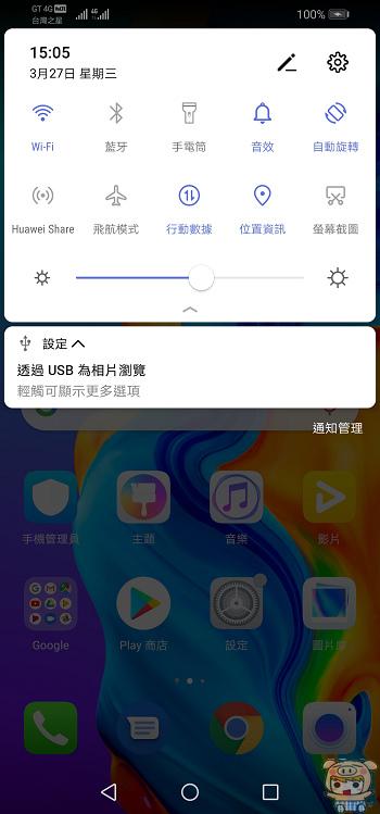 nEO_IMG_Screenshot_20190327_150557_com.huawei.android.launcher.jpg
