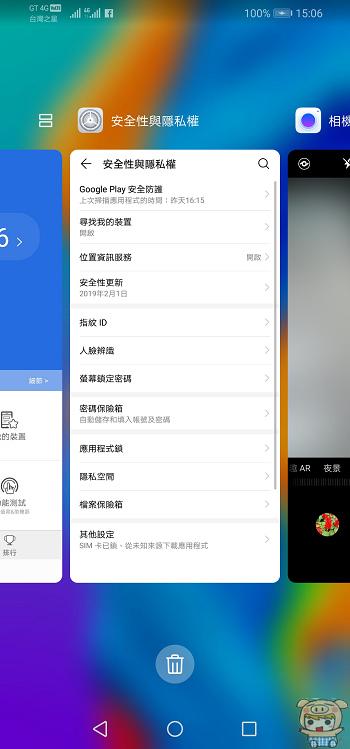 nEO_IMG_Screenshot_20190327_150616_com.huawei.android.launcher.jpg