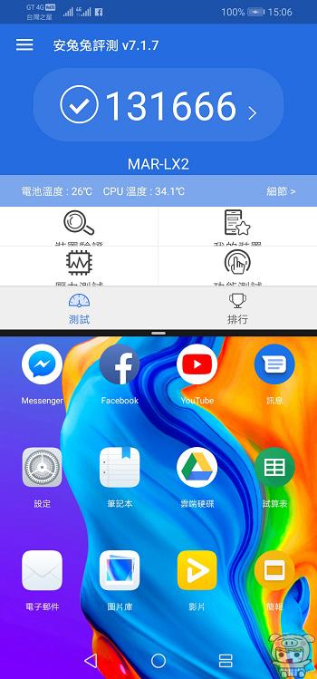 nEO_IMG_Screenshot_20190327_150628_com.huawei.android.launcher.jpg