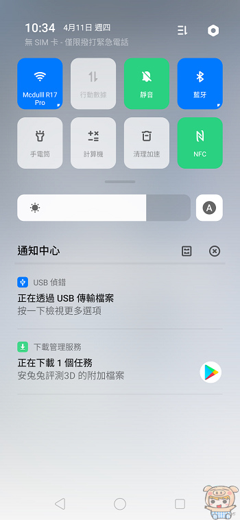 nEO_IMG_Screenshot_2019-04-11-10-34-54-98.jpg