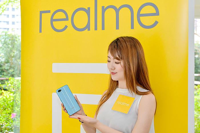 nEO_IMG_情境照(model手持產品為realme 2 Pro)_2.jpg