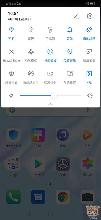 nEO_IMG_Screenshot_20190418_105417_com.huawei.android.launcher.jpg