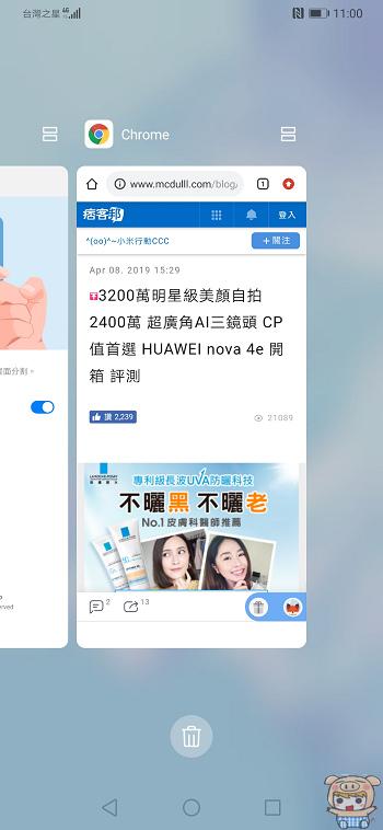 nEO_IMG_Screenshot_20190418_110007_com.huawei.android.launcher.jpg