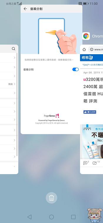 nEO_IMG_Screenshot_20190418_110041_com.huawei.android.launcher.jpg