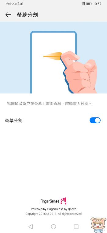 nEO_IMG_Screenshot_20190418_105727_com.huawei.motionservice.jpg