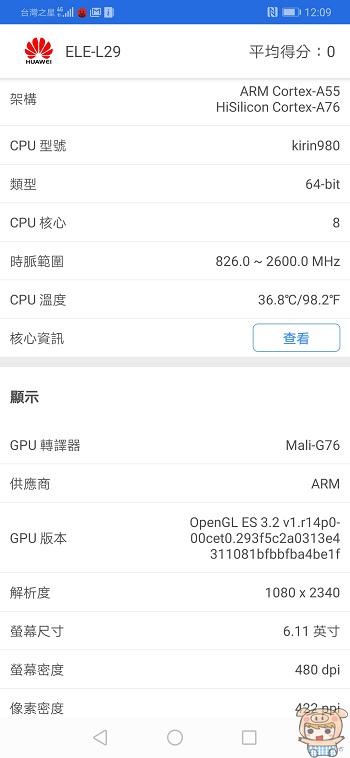 nEO_IMG_Screenshot_20190418_120959_com.antutu.ABenchMark.jpg