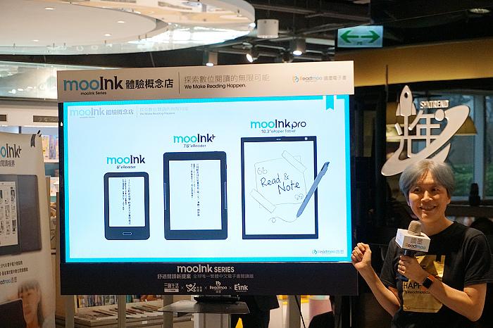nEO_IMG_Readmoo 讀墨電子書於今日公開 2019 新機計劃.jpg