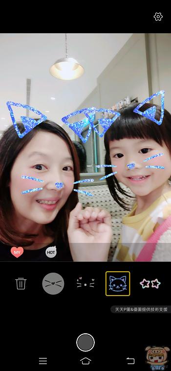 nEO_IMG_Screenshot_20190416_153151.jpg