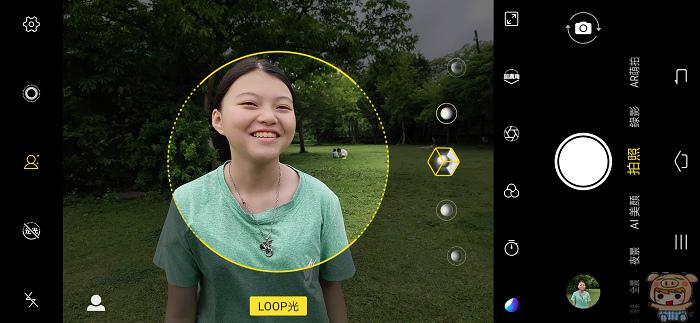 nEO_IMG_Screenshot_20190414_152428.jpg