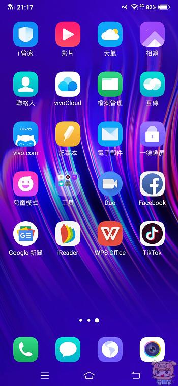 nEO_IMG_Screenshot_20190421_211725.jpg