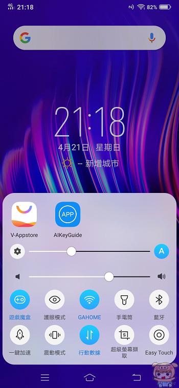 nEO_IMG_Screenshot_20190421_211807.jpg