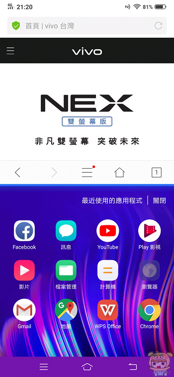 nEO_IMG_Screenshot_20190421_212038.jpg