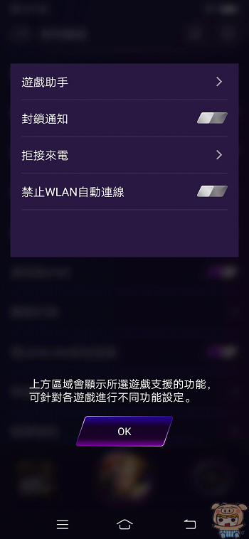 nEO_IMG_Screenshot_20190421_212146.jpg