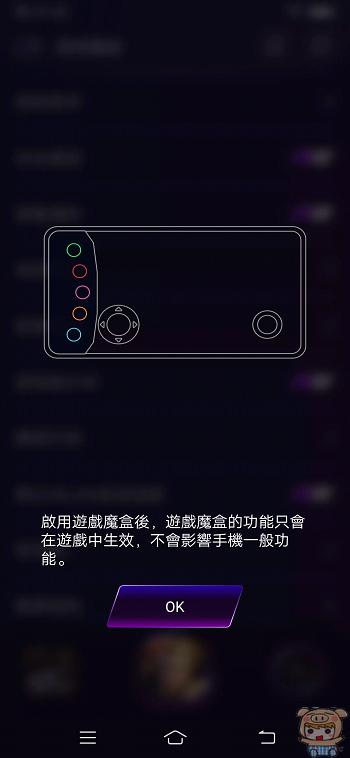 nEO_IMG_Screenshot_20190421_212139.jpg