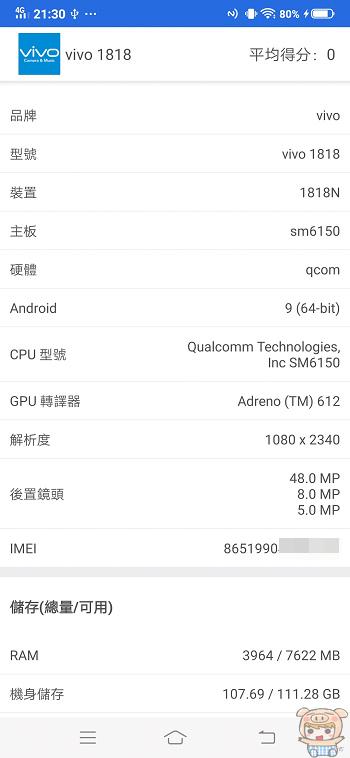 nEO_IMG_Screenshot_20190421_213038.jpg