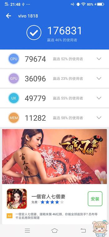 nEO_IMG_Screenshot_20190421_214842.jpg